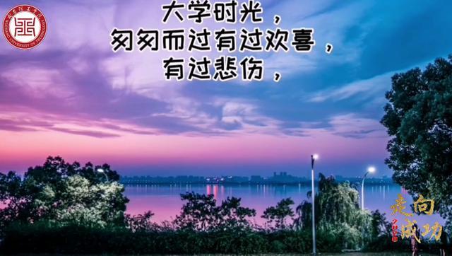 武汉一高校举行欢送毕业生网络文艺晚会,过万人围观