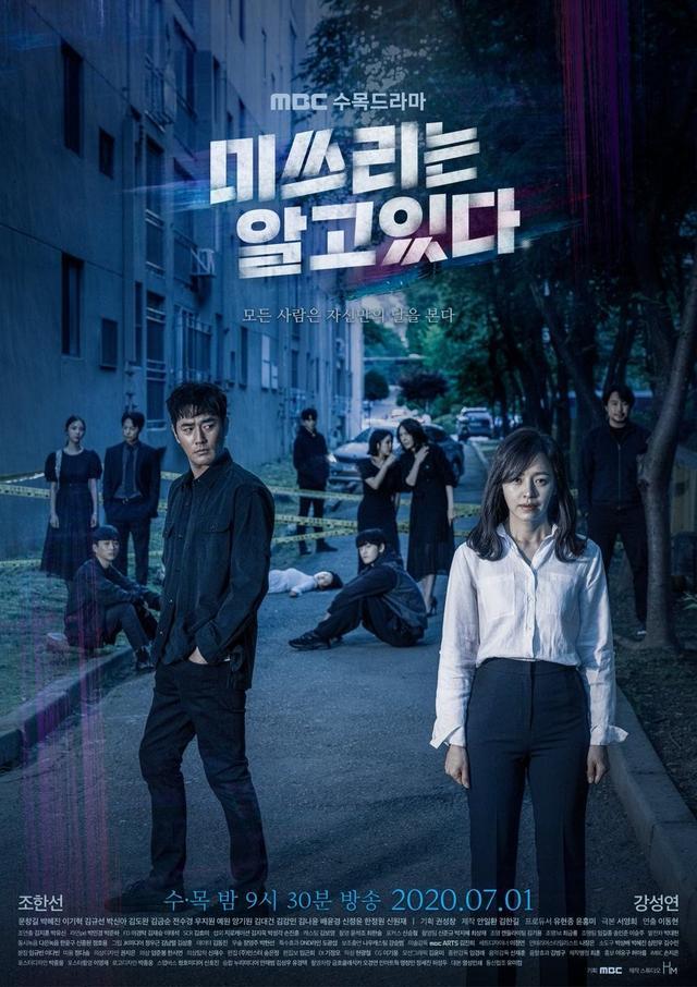 7月追剧指南,宋智孝新剧一次尬多男!JTBC再推全新豪门剧