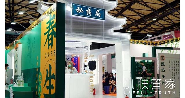 肌肤管家黑科技SkinRun V3S肌肤测试仪亮相第25届中国美容博览会