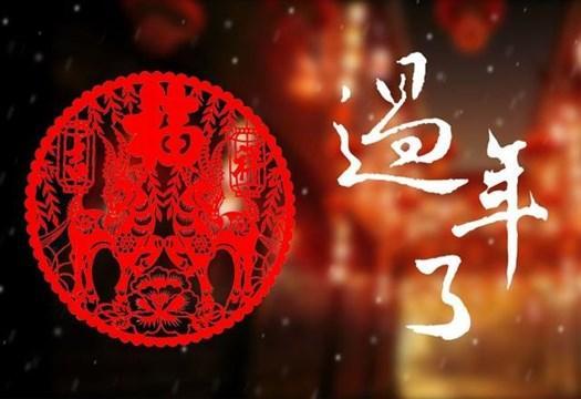我们过年已经有4000多年的历史,为何又说春节只有100多年