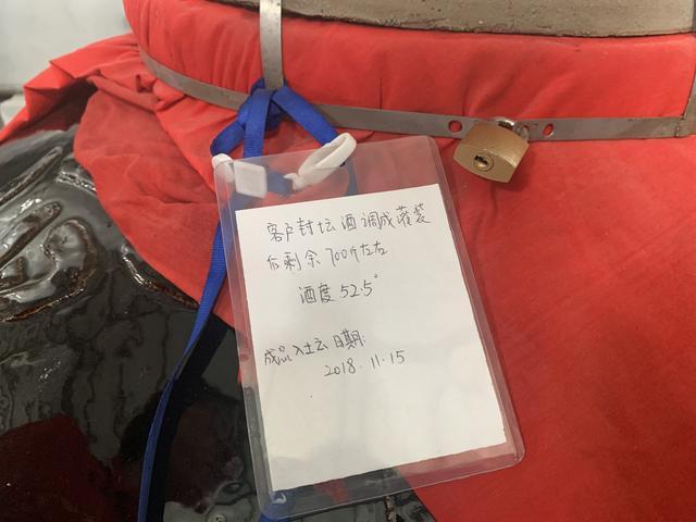 """郑州宴酒坊出资三十万元开展第二届""""宴酒坊杯""""对联征集活动"""