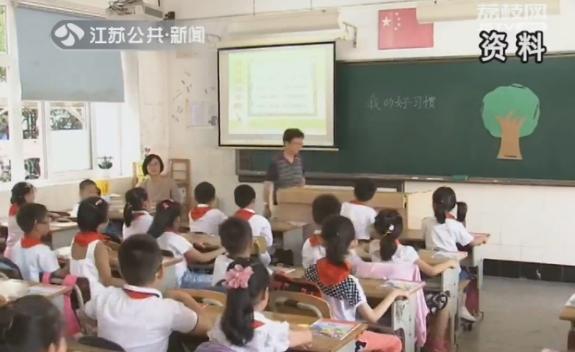 """实行""""公民同招"""",南京公布义务教育阶段学校电脑随机派位计划"""