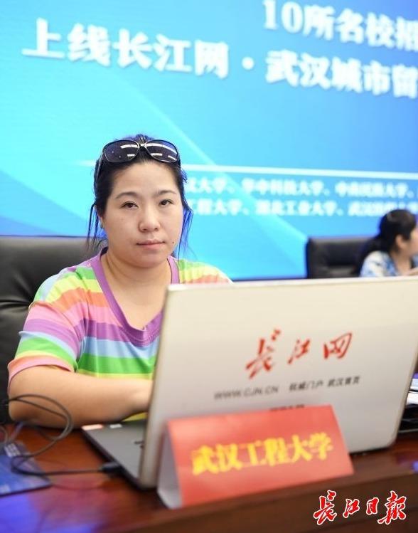 湖北理科552 分可以进武汉工程大学吗?回复来了