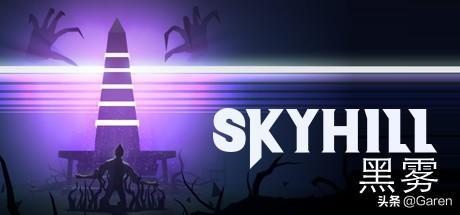 《Skyhill: Black Mist》:一款Top-Down视角的冒险生存游戏