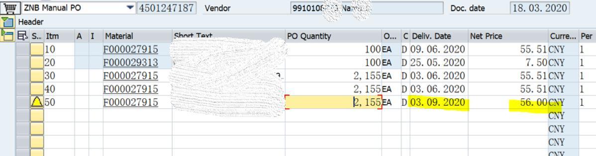 「SAP技术」SAP MM 采购信息记录新价格不能体现在PO新的ITEM上?