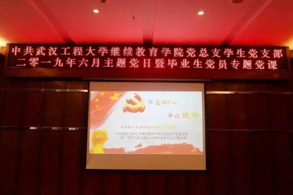 关于武汉工程大学全日制自考助学班的郑重声明