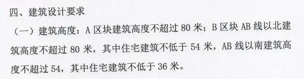 龙湖天街来了!凤林西路36万方商住地成交,楼面价7443元/平