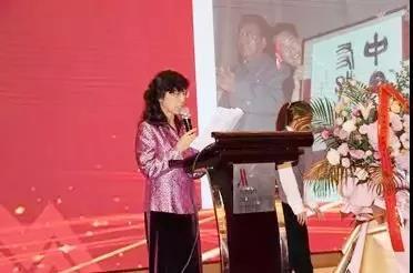 浙江万豪祝贺中国模具工业协会35周年纪念大会取得圆满成功