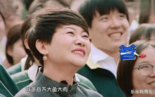 李玫瑾:穷养小孩不是物质上的刻薄,而是精神上的严酷