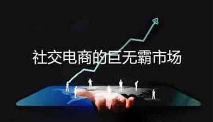 2020年电商行业发展趋势剖析