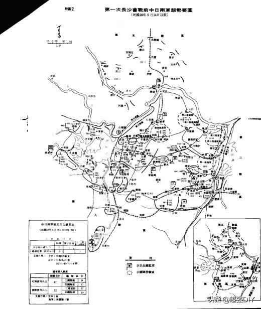 从中国台湾、日本史料看第一、二次长沙会战,从不同的视角看历史