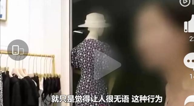 女子开奔驰 偷走商场70多个衣架价值400余元 警方已受理