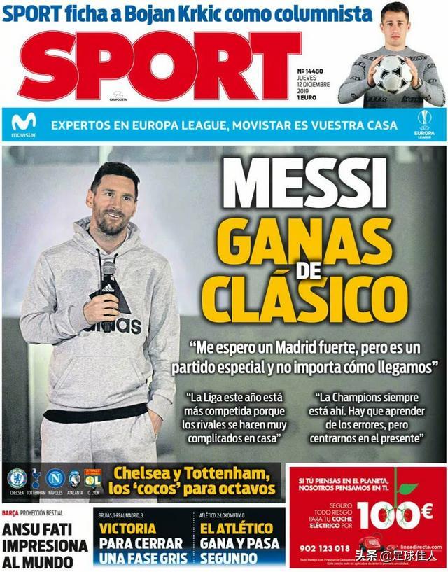 <b>足球网站-梅西:老实讲,欧冠联赛一直都是这样</b>