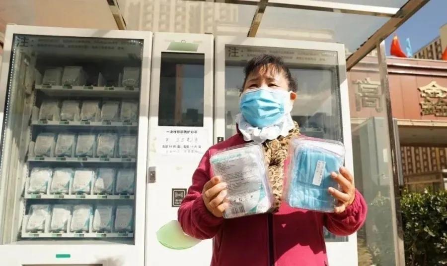 口罩成出行刚需!秋冬季防疫,新mg真人 口罩售货机新机遇