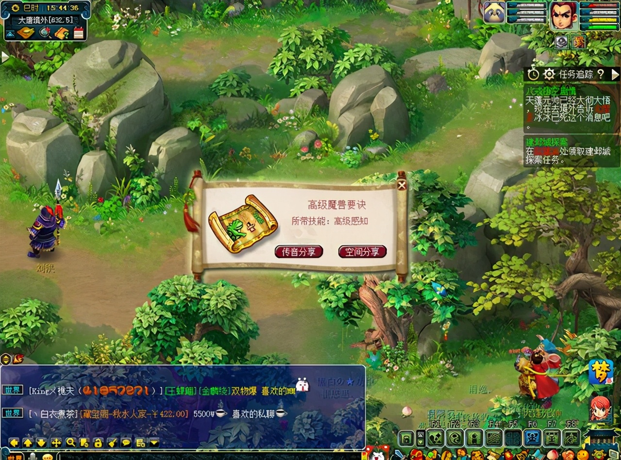 梦幻西游:85级剧情给好兽决吗?玩家用一组号验证,分享结果