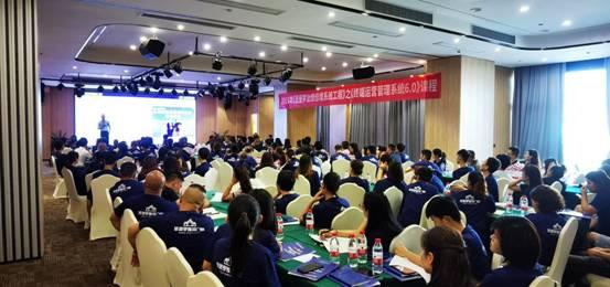 《圣堡罗业绩倍增系统工程》重庆站培训,协助加盟商攻克经营难题