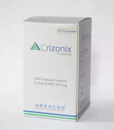 非小细胞肺癌---克唑替尼(crizotinib)