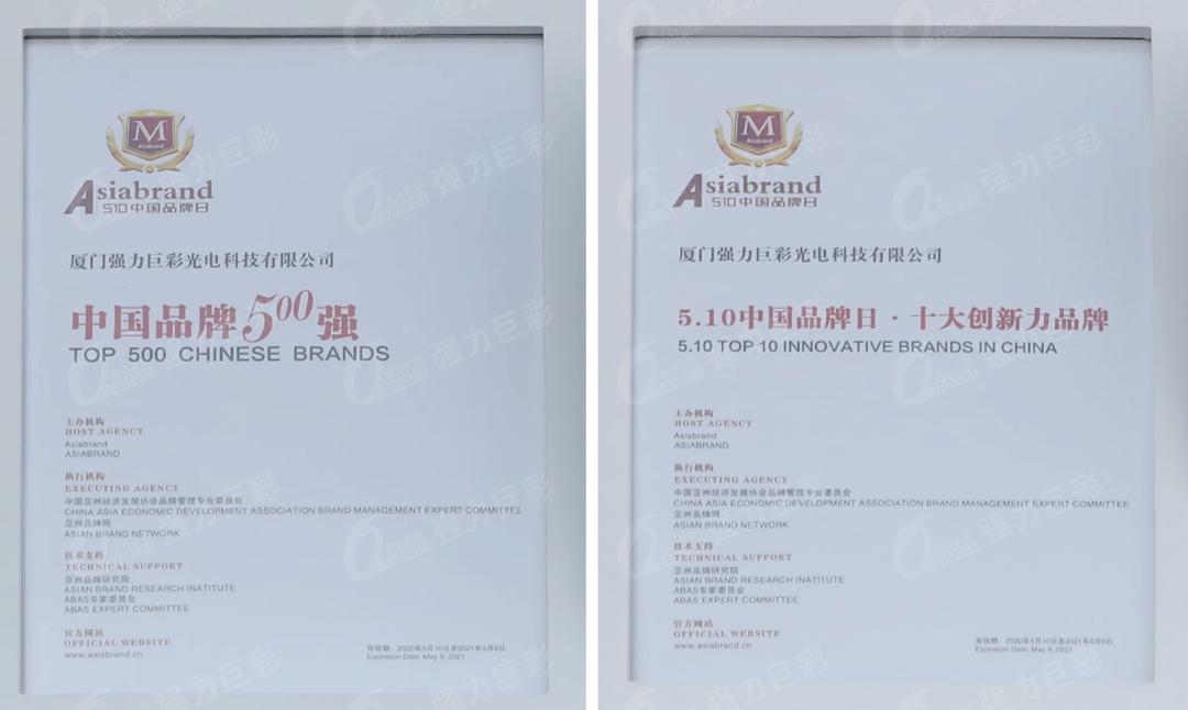 """民族骄傲!www.28111.com获评""""2020中国年度影响力民族品牌"""""""