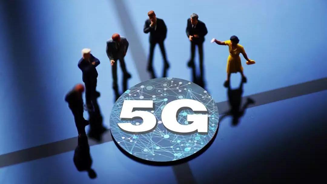 让步了?挪动、联通、电信大降5G资费,用户:仍是用不起