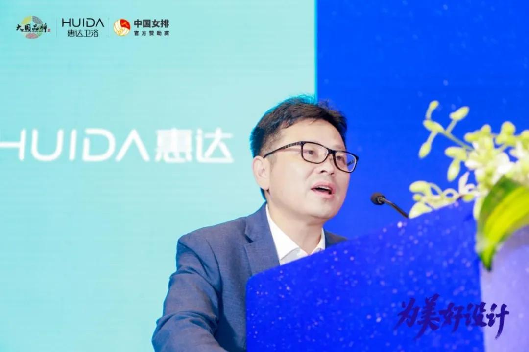 現場簽約128家!惠達衛浴上海廚衛展選商峰會成功舉辦