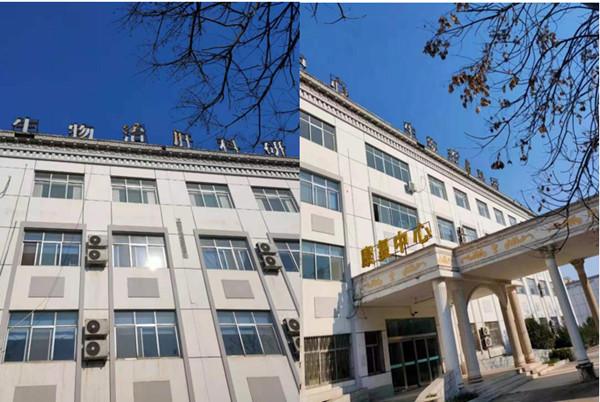 河南东海肝病病院被指操纵干细胞生物医治法棍骗患者