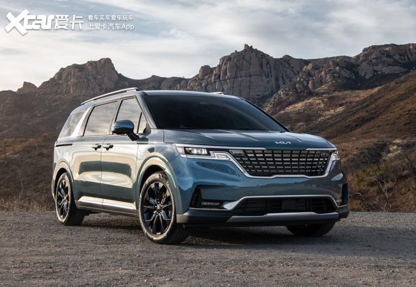 新一代起亚嘉华再发新车型 再等等下半年即将国产上市