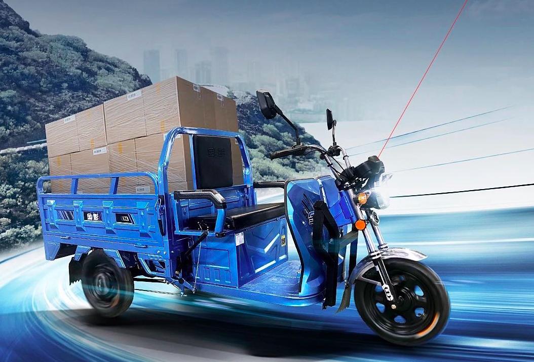 金彭、淮海新款电动三轮车来了,加宽加高车厢,一次能拉1500斤