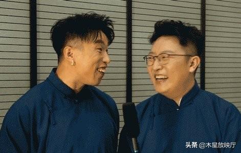 德云新综艺成相声演员转型流量之路?德云女孩的快乐回来了