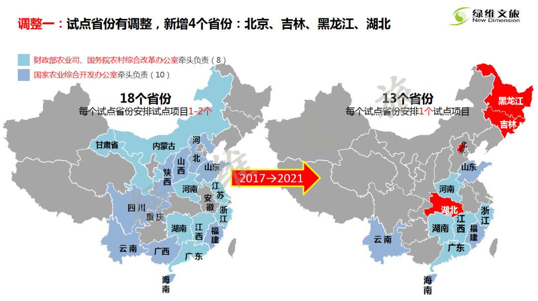 2017政治时事_2017中国时事政治新闻_2017政治时事热点