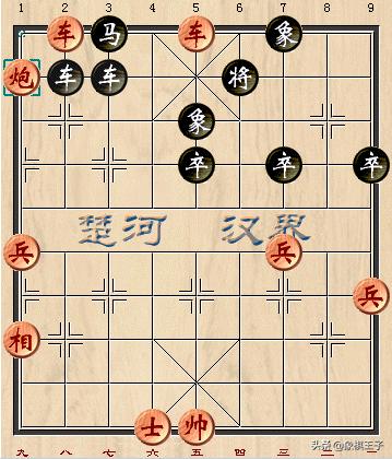 世界象棋史上最牛開局布陣法:王天一