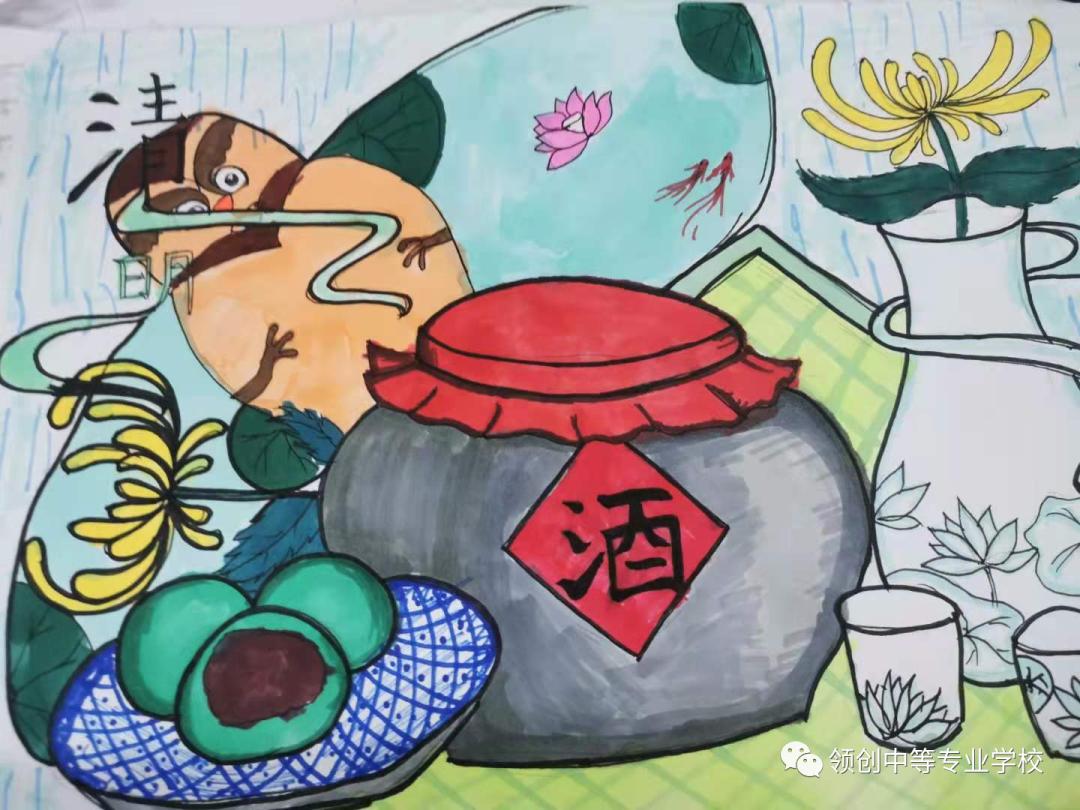 「领创二讲堂」绘画艺术,匠心美遇