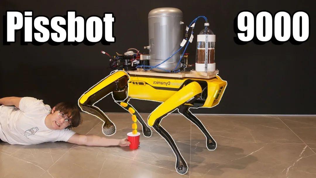 油管大神教波士顿机器狗学撒尿-给自己倒啤酒,网友:太恶趣味了