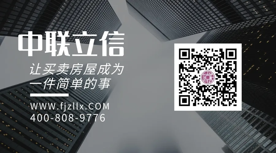 ebet真人 集团12周年:心中有信,方能行远