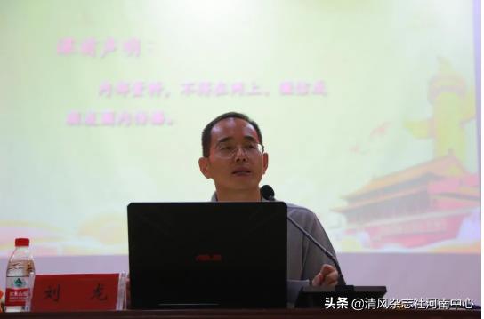 河南省商丘市工学院举办宗教政策法规宣传讲座