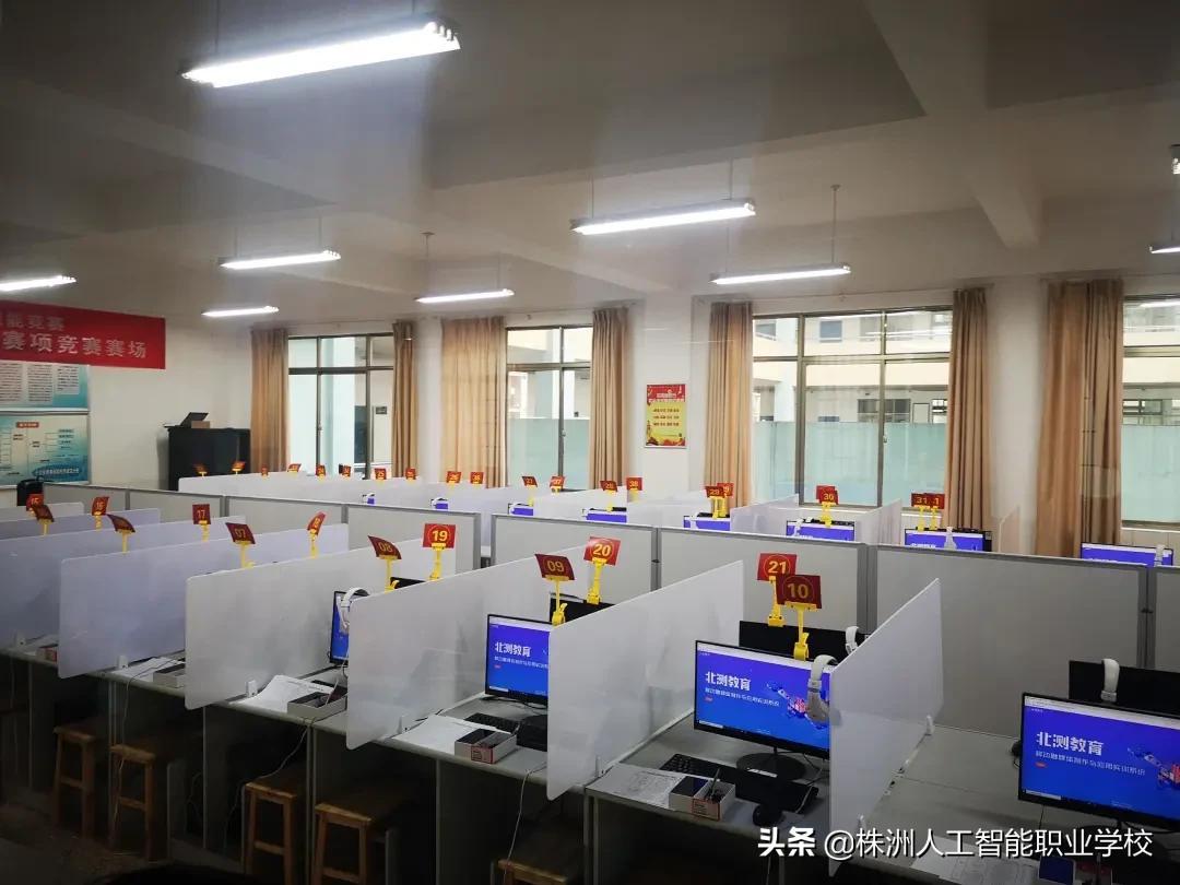 喜讯 365注册网站官网 学生荣获2020年省技能竟赛三等奖