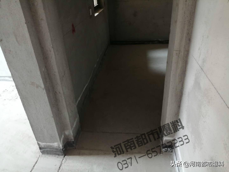 新房装修墙体发霉?爆料业主反馈:郑州绿都澜湾榕园已安排维修