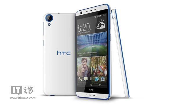 HTC Desire820全民飞扬版曝光