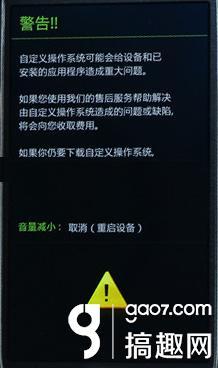 三星N075T刷机教程和方法(线刷官方固件rom包)