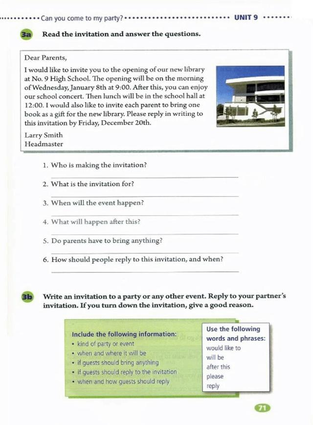 暑假提前预习:人教版八年级英语上册电子课本,可下载阅读