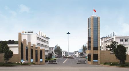四川省总工会机电冶煤系统微电影大赛进行时……