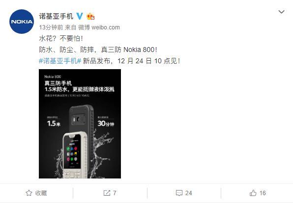 Nokia三防手机Nokia 800将在24日公布