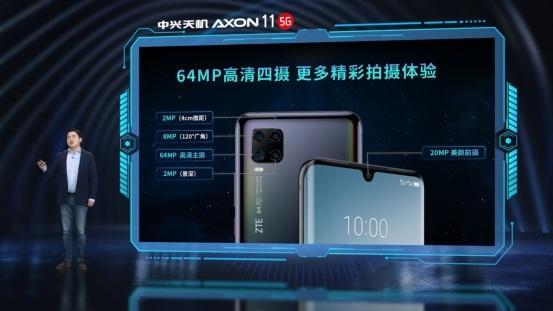 中兴发布首款5G视频手机,今年将发布20多款5G终端-最极客