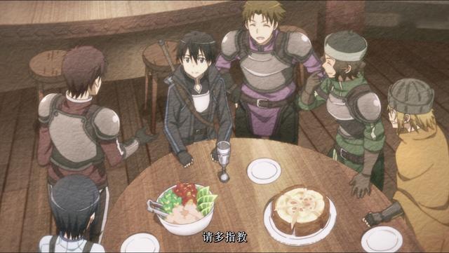 刀劍神域第18話預告:SAO畫面回憶,桐人一生之痛「幸」出現