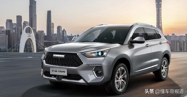 新车 | 售7.99万元起 2021款哈弗H6 Coupe智联版上市