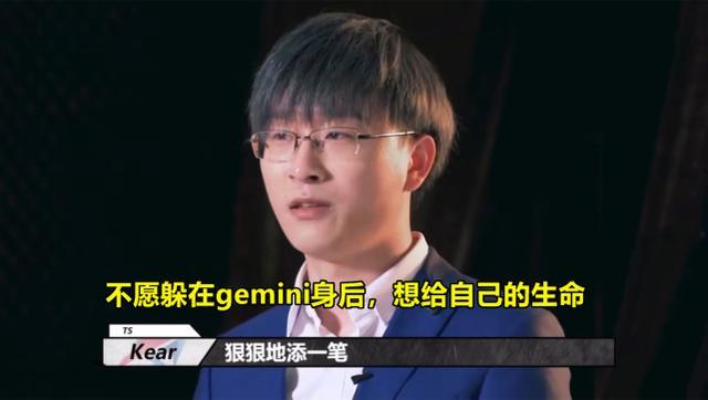 "TS斩获世冠总冠军,凯凯赛前""神预言"",DYG第2次成让3追4背景板"