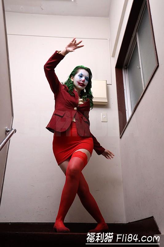 BDA-111:波多野结衣化身小丑女大战蝙蝠侠!