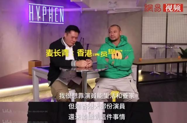 40岁香港男演员送外卖:说好的上天眷顾有准备的人呢?