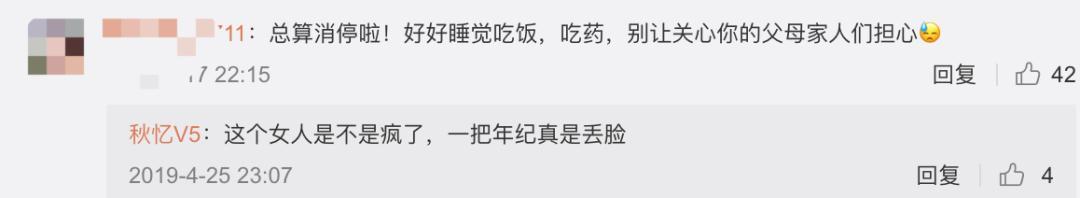娄烨四处借钱拍电影那一年,贾宏声26岁,王小帅29岁...
