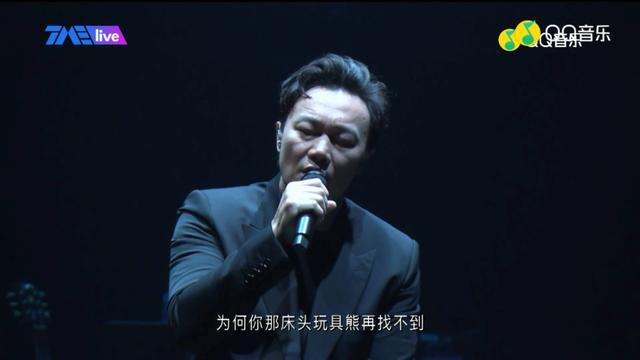 陈奕迅在空无一人的红馆唱了这些歌,听完后我泪崩了