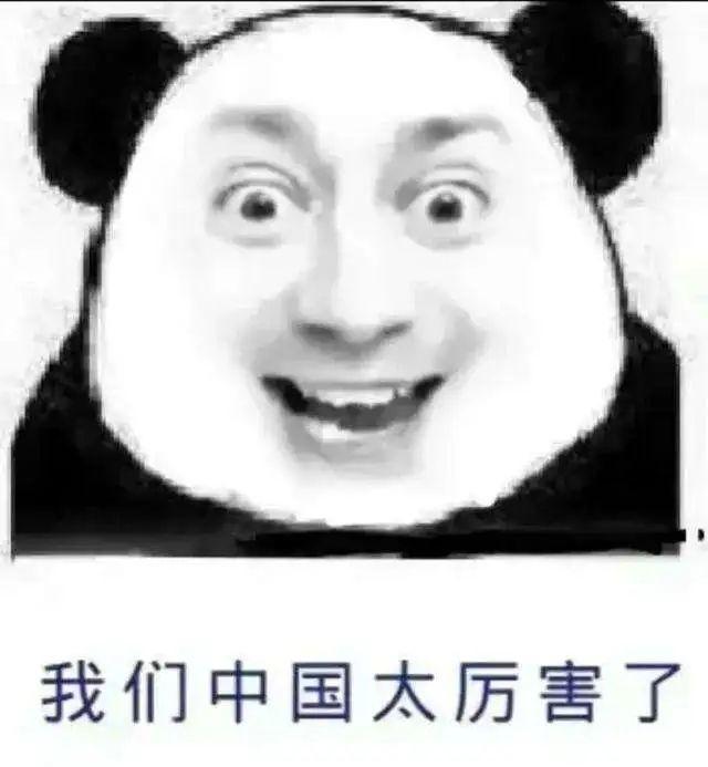 抖音上有个俄罗斯老毛子,靠着无脑吹中国月入百万...
